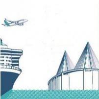 """Soirée """"grands projets"""" Industrie et tourisme"""