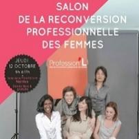 Salon_professionnel_Nantes_Octobre_2017