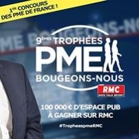 Participez à la cérémonie des Trophées Bougeons-Nous région Ouest et venez soutenir les entreprises gagnantes.